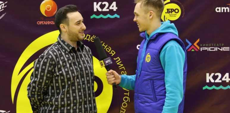 Михаил Меламед - о работе на Лиге.БРО и алтайских футболистах.